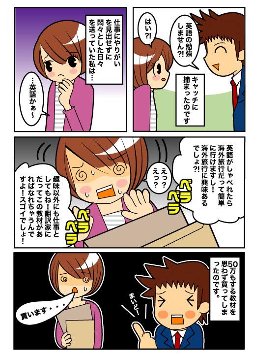 comic_00_02